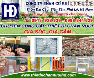 CONG TY CO KHI HUNG DONG