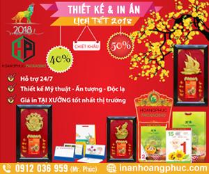 Công Ty TNHH S&#7843n Xu&#7845t - Th&#432&#417ng M&#7841i Bao Bì Hoàng Phúc