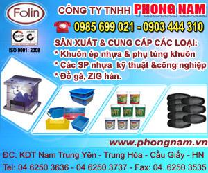 KHUÔN NH&#7920A PHONG NAM