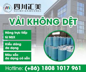 Công Ty TNHH Sản Phẩm Bao Bì Bảo Vệ Môi Trường Huimei Tứ Xuyên-Vải Không Dệt